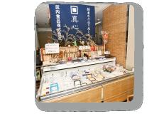 姫路駅前支店